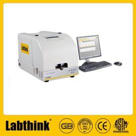 薄膜透湿仪、塑料容器透湿仪(W3/330)
