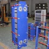 汽水板式换热器 暖通采暖用换热器