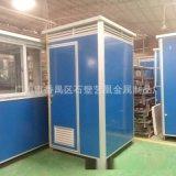 广州番禺厂家直销移动厕所户外环保移动卫生间三人直排式移动厕所