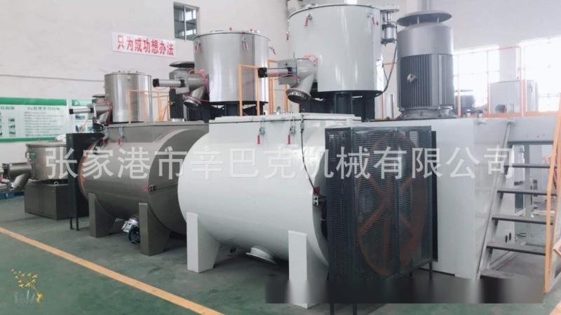 本公司專業生產高速混料機組,SRL-Z300/600混料機