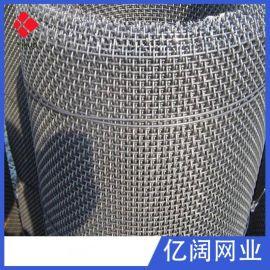 厂家供应30目不锈钢过滤网平纹编织金属过滤网