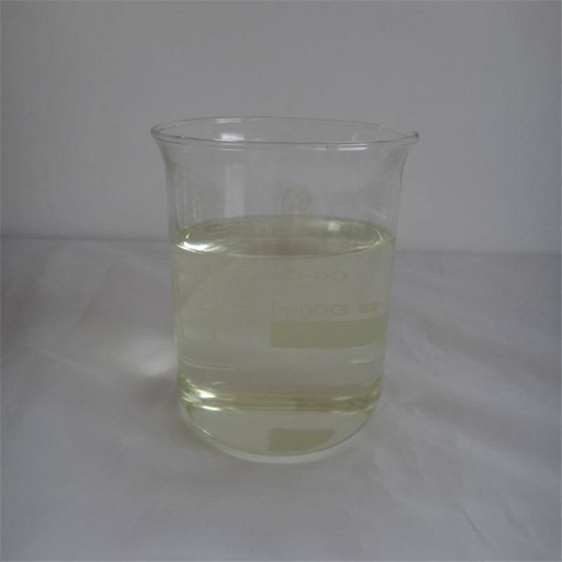 芳香原料 芳樟油 芳樟醇 白樟油