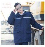 冬季加厚加絨保暖棉大衣保安服男防寒服鐵路制服執勤加長安保工作