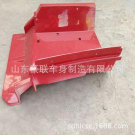 陕汽德龙f3000平顶驾驶室踏板护罩  陕汽德龙f3000驾驶室配件厂家