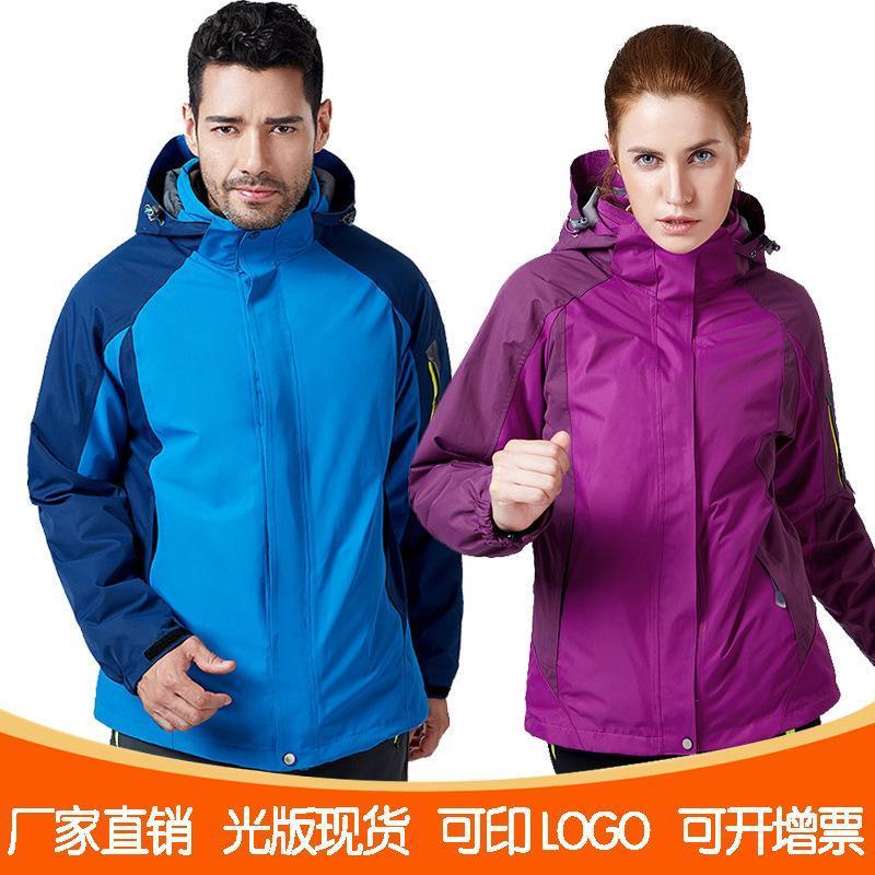 户外冲锋衣女款两件套冬季防风水保暖脱卸抓绒衣团队服定做工作服