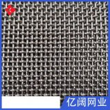 304 316L 321不锈钢筛网不锈钢编织网不锈钢轧花网