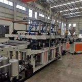 苏州金韦尔PVC共挤芯层发泡板生产线