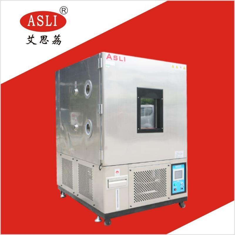 TH-408L恒温恒湿试验箱 -40℃湿热试验箱