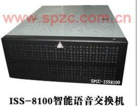 智能语音交换机呼叫中心系统(ISS8100)