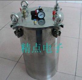 全不锈钢压力桶