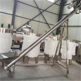 自动垂直干粉提升机水稻装灌螺旋式提升机219管径无粉尘输送机