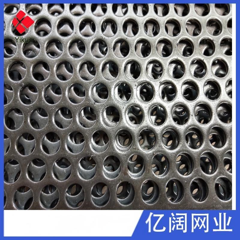厂家加工生产定做 冲孔网 不锈钢冲孔网板金属筛板洞洞板实力工厂