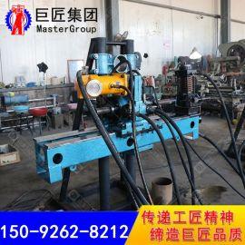 巨匠集团供应KY-150型坑道探矿取芯钻机 金属矿山全液压钻机