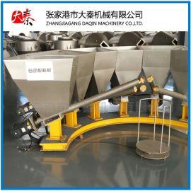 全自動輔料稱重配方機,輔料配方機 可定制