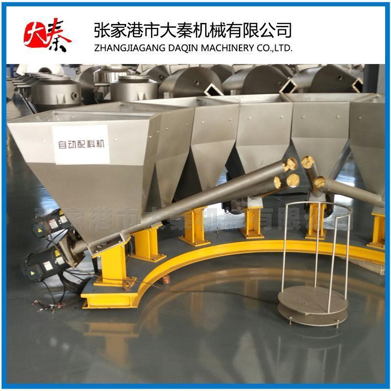 全自動輔料稱重配方機,輔料配方機 可定製