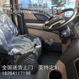 重汽豪沃T5G驾驶室总成 供应驾驶室内外饰件大梁价格 图片 厂家