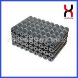 厂家批发钕铁硼强磁 强力磁铁磁钢 稀土永磁 高温磁铁
