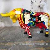 戶外商業街美陳動物雕塑 玻璃鋼彩繪水牛雕塑 玻璃鋼鬥牛士雕塑