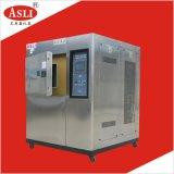 移動兩箱高低溫衝擊試驗箱 迷你型冷熱衝擊試驗機廠家