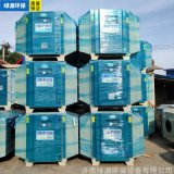 UV光氧淨化設備 光解環保設備 光氧廢氣處理設備 光氧淨化器價格