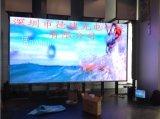 3米觀看P3全綵LED顯示屏的報價