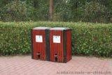 供应 户外垃圾桶 公园景区垃圾桶 双桶