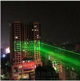 5W地标激光灯 户外激光灯 帝王大厦激光灯 激光水幕