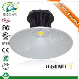 LED厂棚灯150W高棚灯 厂家直销