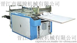 超骏机械 cj-500H全自动高精度横切机 四川厂家直销外贸全自动高精度横切机