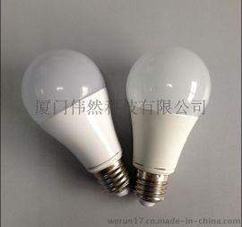 伟然科技LED球泡灯6W 10W 12W 15W