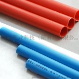 供应PVC塑料管价格/PVC塑料管品牌/PVC塑料管厂家