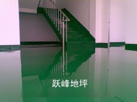 跃峰地坪供应杭州萧山环氧自流平