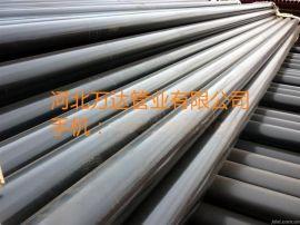 DN20-DN300电缆穿线保护套管