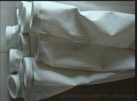 明辉滤袋水泥厂专用常温中温高温收尘袋