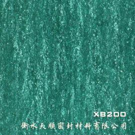 厂价供应天顺(TENSION)蒸汽石棉橡胶板200号