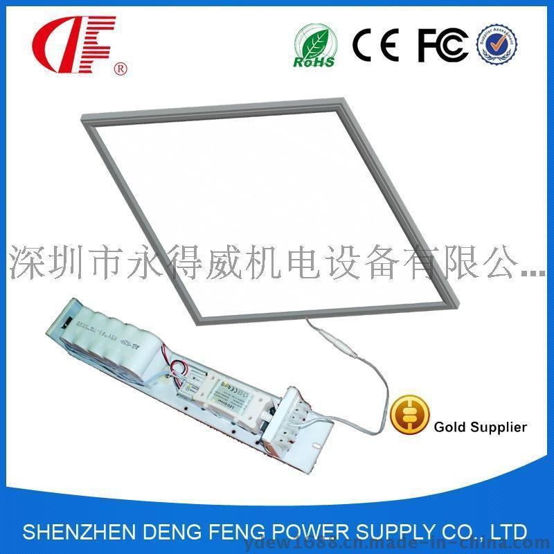 36W面板灯应急电源,LED应急装置时间经验外贸品质
