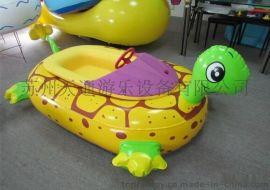 充气电动碰碰船 儿童船