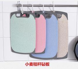 東莞小麥秸稈塑料廠家