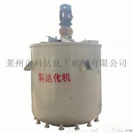 农药悬浮剂设备 莱州科达化工机械有限公司