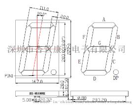 8寸数码管、80102红光数码管、8英寸红光数码管