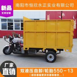 三轮摩托垃圾车全自动挂桶式自卸三轮垃圾车环卫车新底盘保洁车