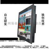 觸摸屏的蜂鳴器控制方法,串口屏控制蜂鳴器聲音,串口觸摸屏的蜂鳴器控制程式