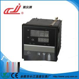姚仪牌XMTA-918G系列智能温度控制仪表PID调节温控表温度控制仪
