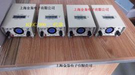 KEC-900II负氧离子测试仪  正负离子检测仪