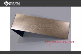 佛山304乱纹玫瑰金不锈钢板生产厂家