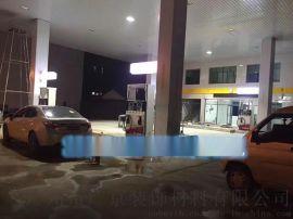 苛泽加油站包柱铝单板-苛泽加油站柱子铝型材