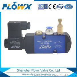 FLXC-2/5单电控贴板式电磁阀