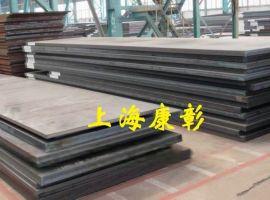 西宁特钢ASTM1045钢板性能用途、化学成分