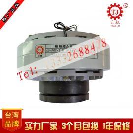 中空轴磁粉离合器价格_中空轴磁粉离合器厂家
