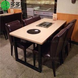 烧烤店餐桌 大理石烧烤桌 多功能火锅烧烤一体桌